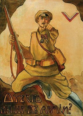 """Bạch vệ Nga năm 1919: """"Tại sao anh không ở trong quân đội?"""""""