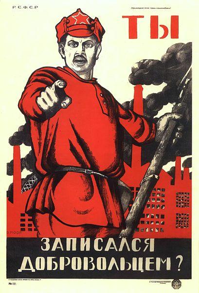 """Tuyển quân cho nội chiến Nga năm 1920 của Liên bang Xô viết: """"Bạn có tình nguyện?"""""""